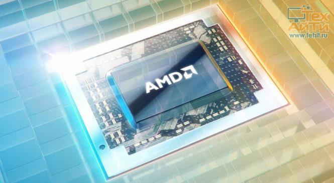 Уязвимости Spectre и Meltdown AMD уточняет информацию