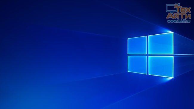 Windows 10 Redstone 4 множество новшеств