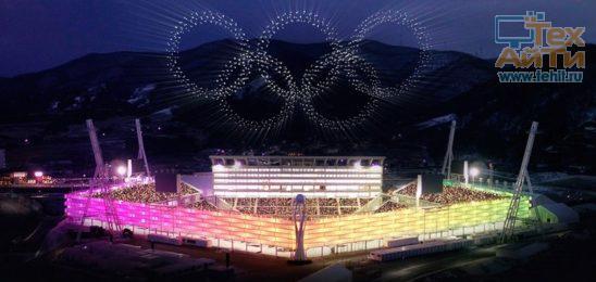 Intel создала световое шоу с участием 1218 дронов в честь открытия Зимних Олимпийских игр в Пхёнчхане
