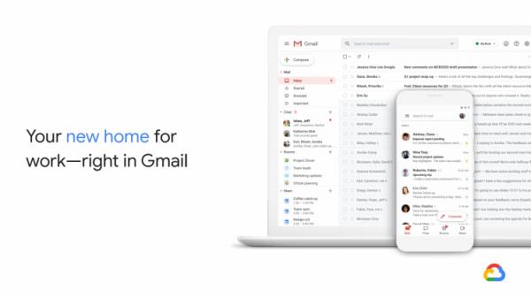 В почтовый сервис Gmail интегрируют Google Meet, Google Docs и чат