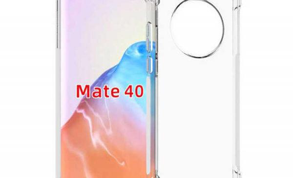 Изображения защитных чехлов подтверждают дизайн смартфонов Huawei Mate 40