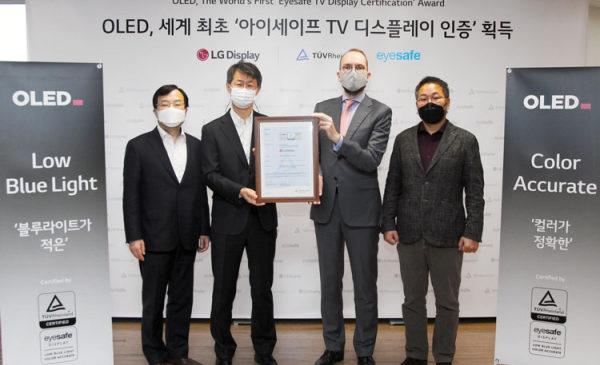 OLED-телевизоры LG признали безопасными для зрения