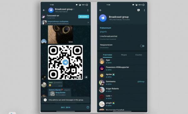 Бета-версия Telegram 7.5 для Android знакомит с новыми возможностями