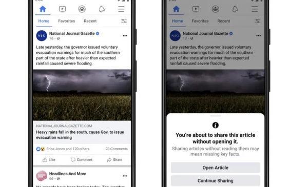 Facebook начнёт предупреждать пользователей, если они захотят поделиться статьёй, которую не читали