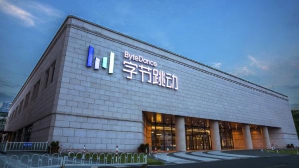 Разработчик TikTok отложил выход на биржу после встречи с китайскими властями