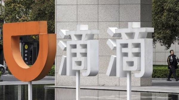 Власти Китая решили запретить местным IT-гигантам торговать акциями на биржах США, чтобы обезопасить свою экономику