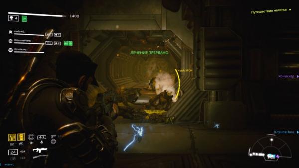 Aliens: Fireteam Elite — могло быть и хуже. Рецензия
